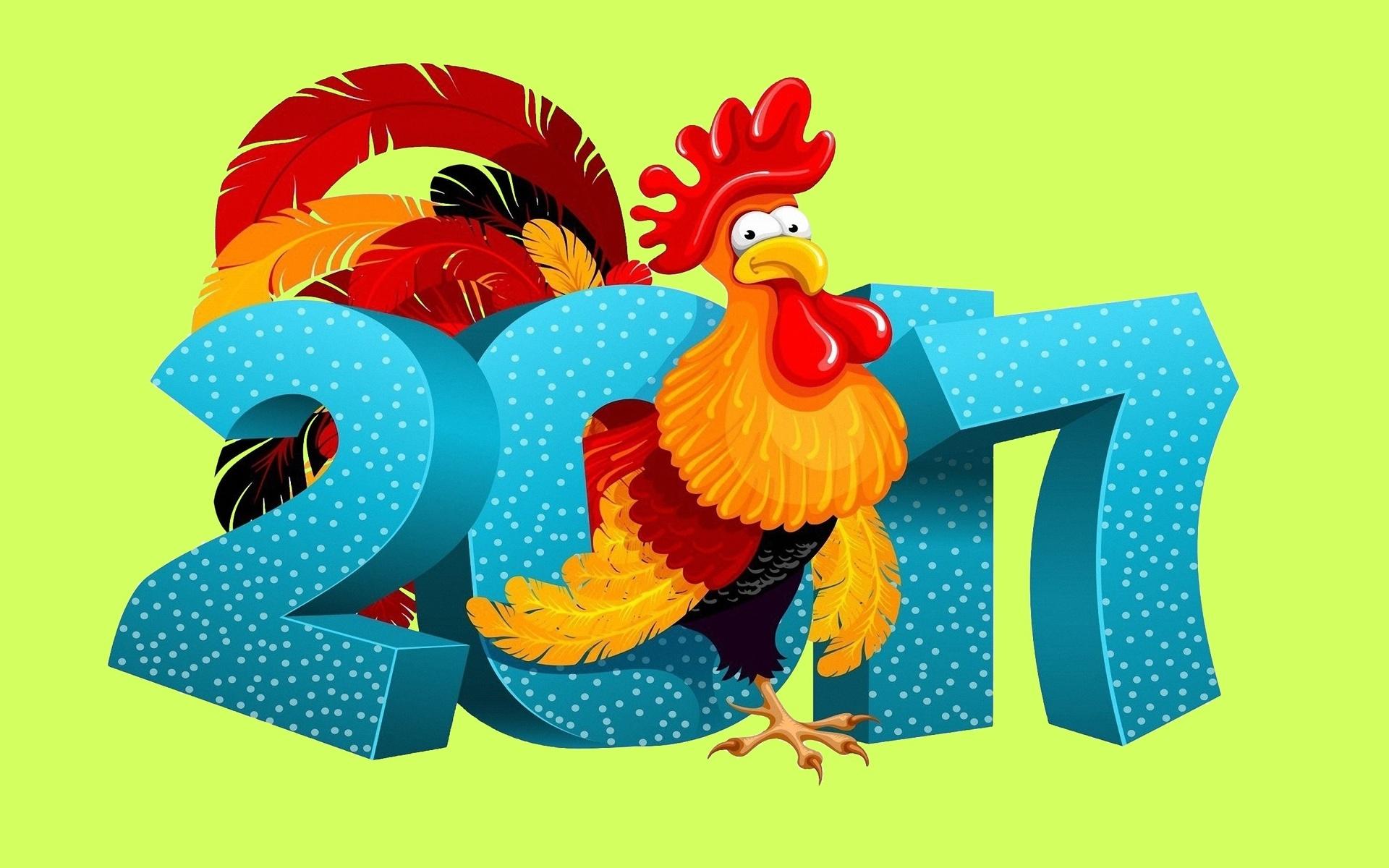 Днем рождения, новогодние прикольные картинки петуха