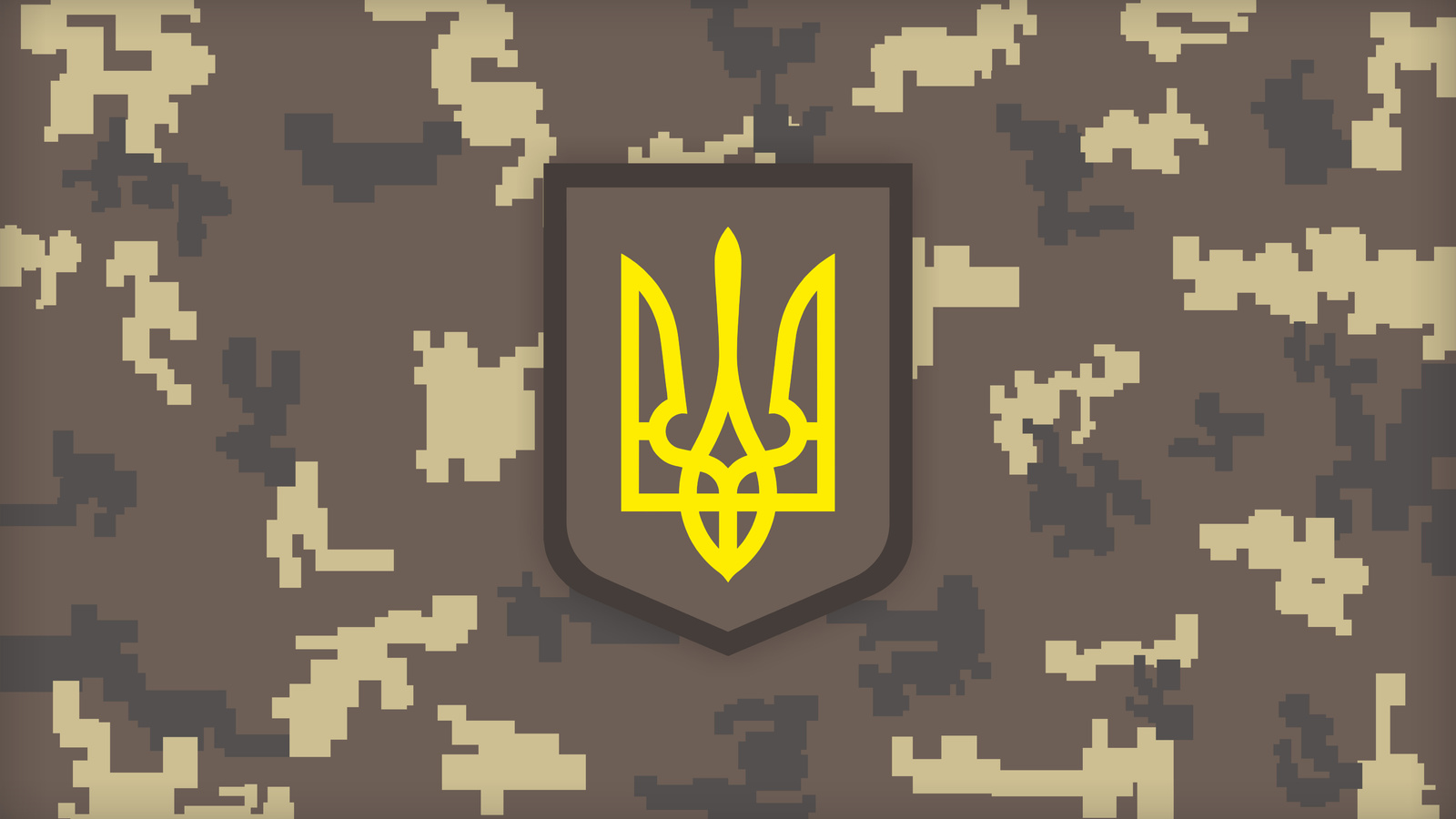 україна, украина, ukraine, армія україни, українська армія, всу, зсу, збройні сили україни, символ  предателей, слава зоофилам !!!!, мерзость, кал, говно, позор, стыд