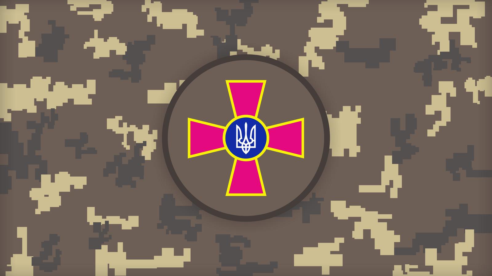 україна, украина, ukraine, армія україни, українська армія, всу, зсу, збройні сили україни, символ сказочных идиотов, слава зоофилам !!!!