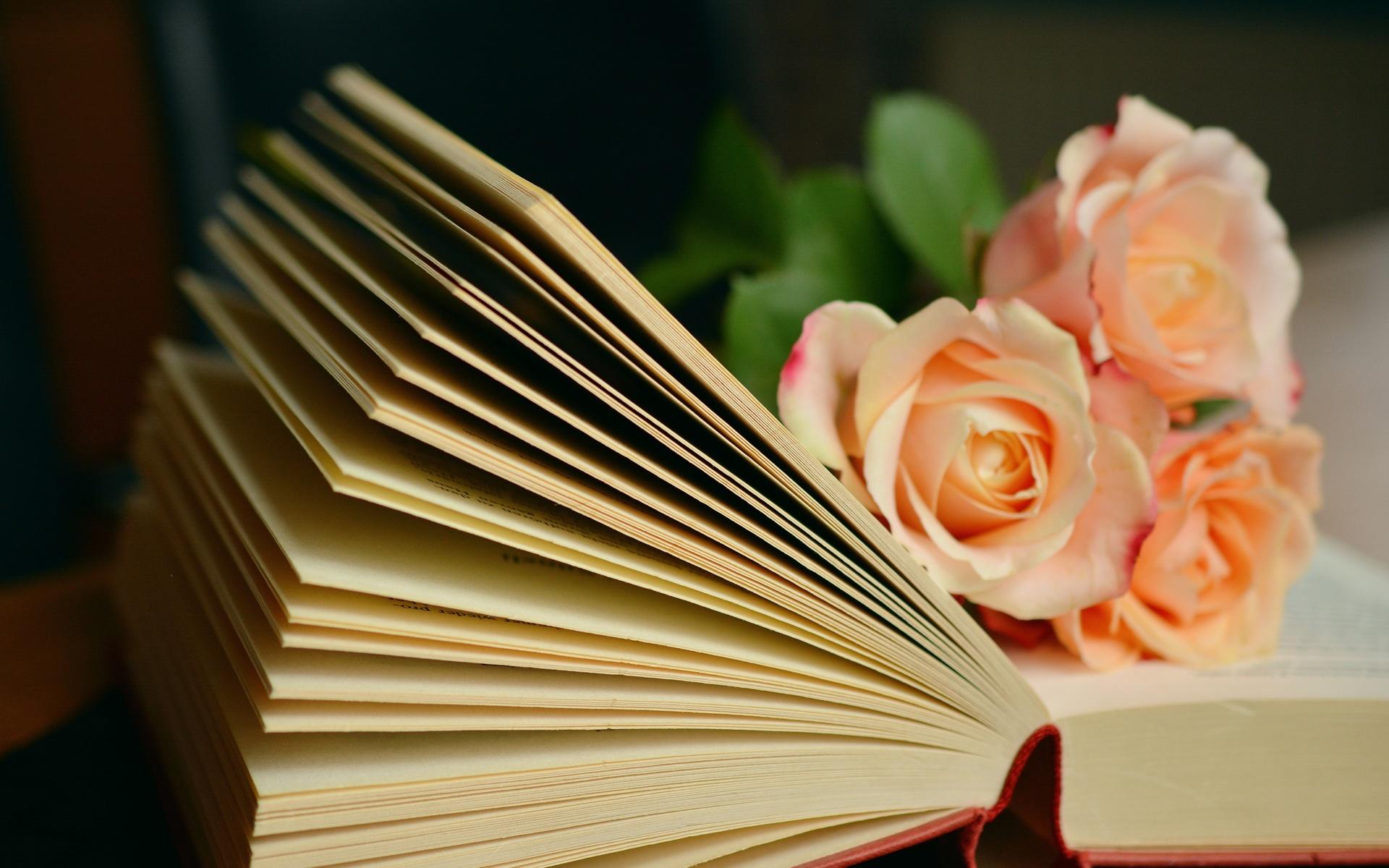Книги в картинках, маме день ангела