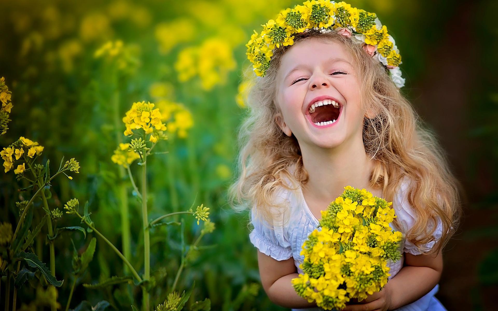 Открытка радостная эмоция
