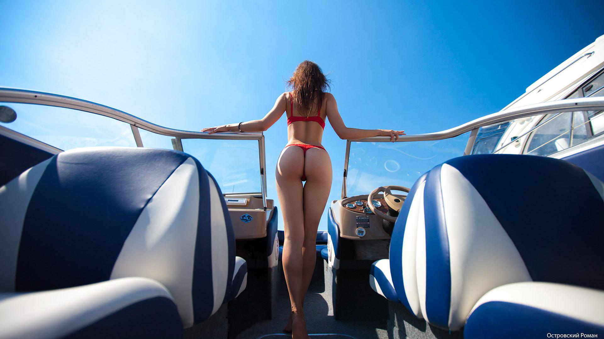 Телка на катере, домработницу в жопу порно онлайн