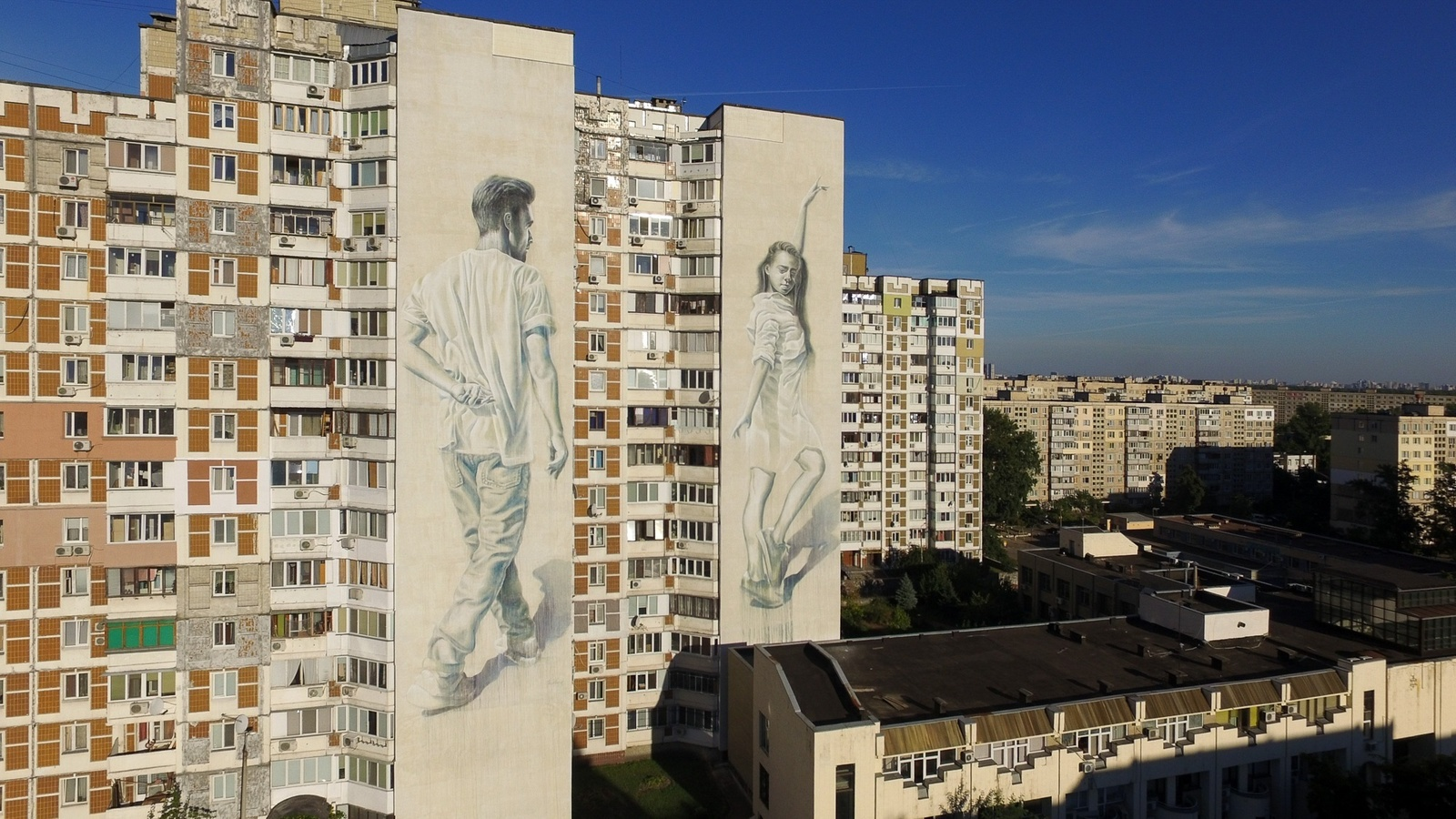 город, граффити, дома, мысль, украина