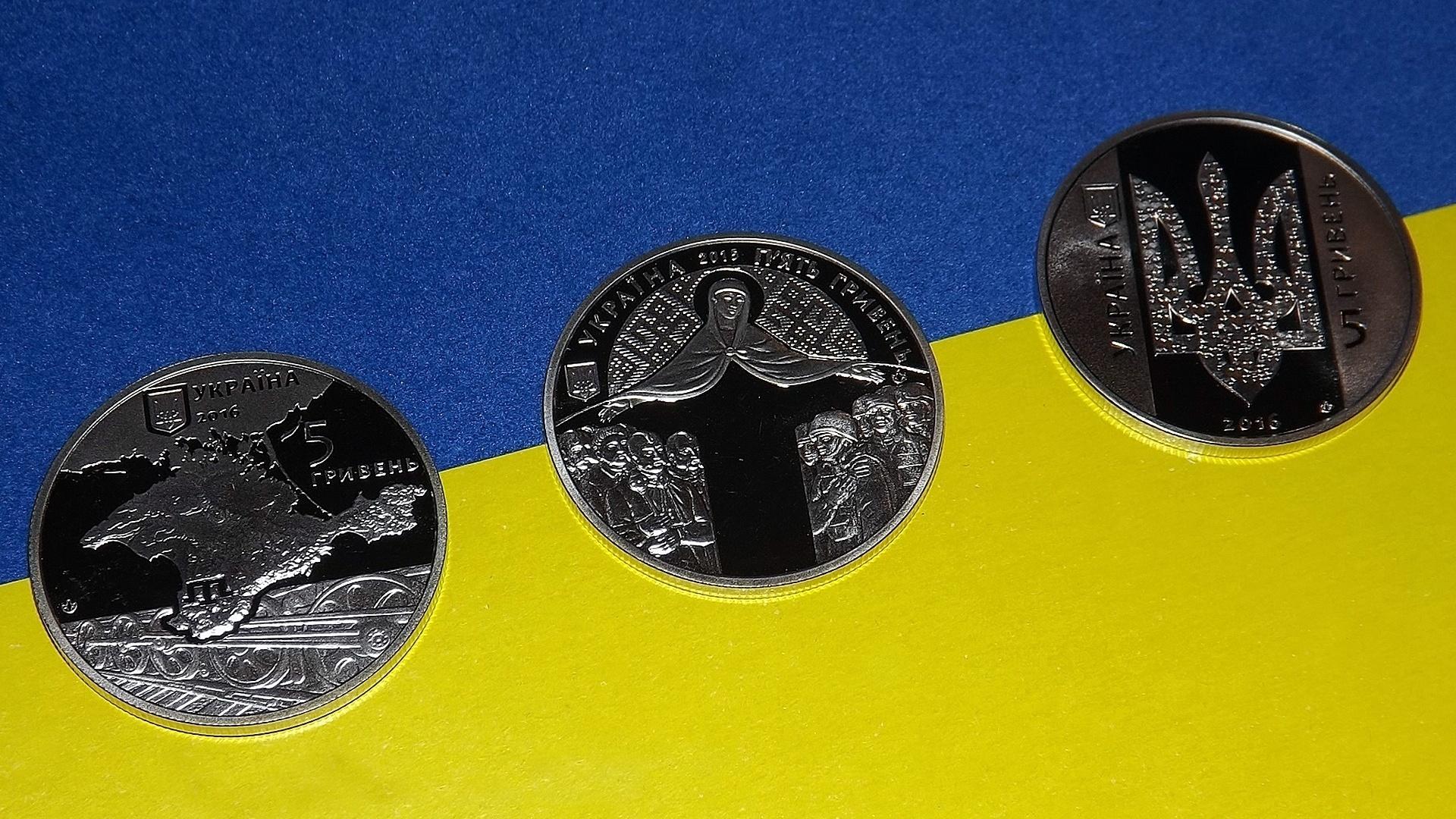 украина, монеты, 5 гривен
