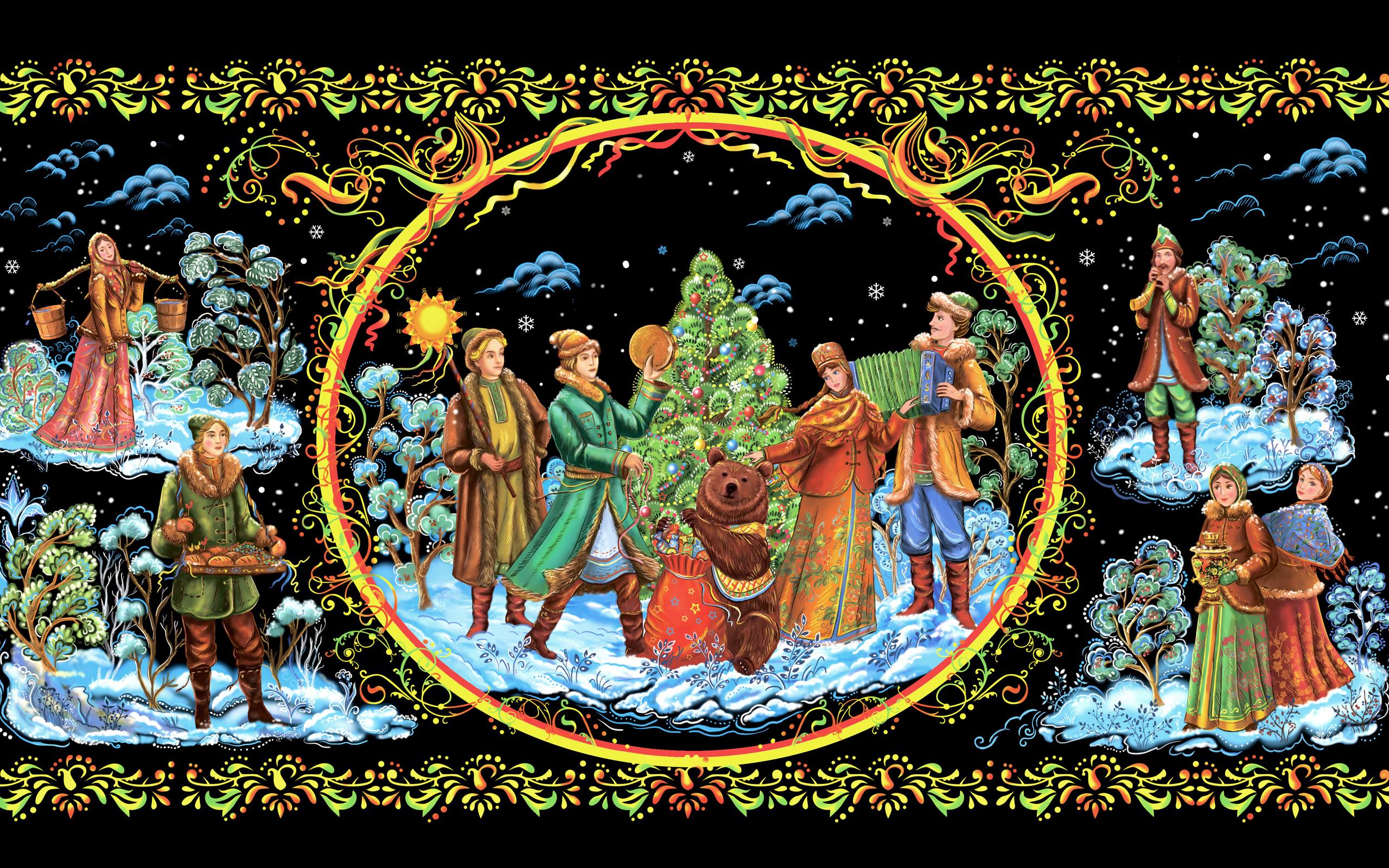 Новогодние открытки в русском стиле, днем ангела