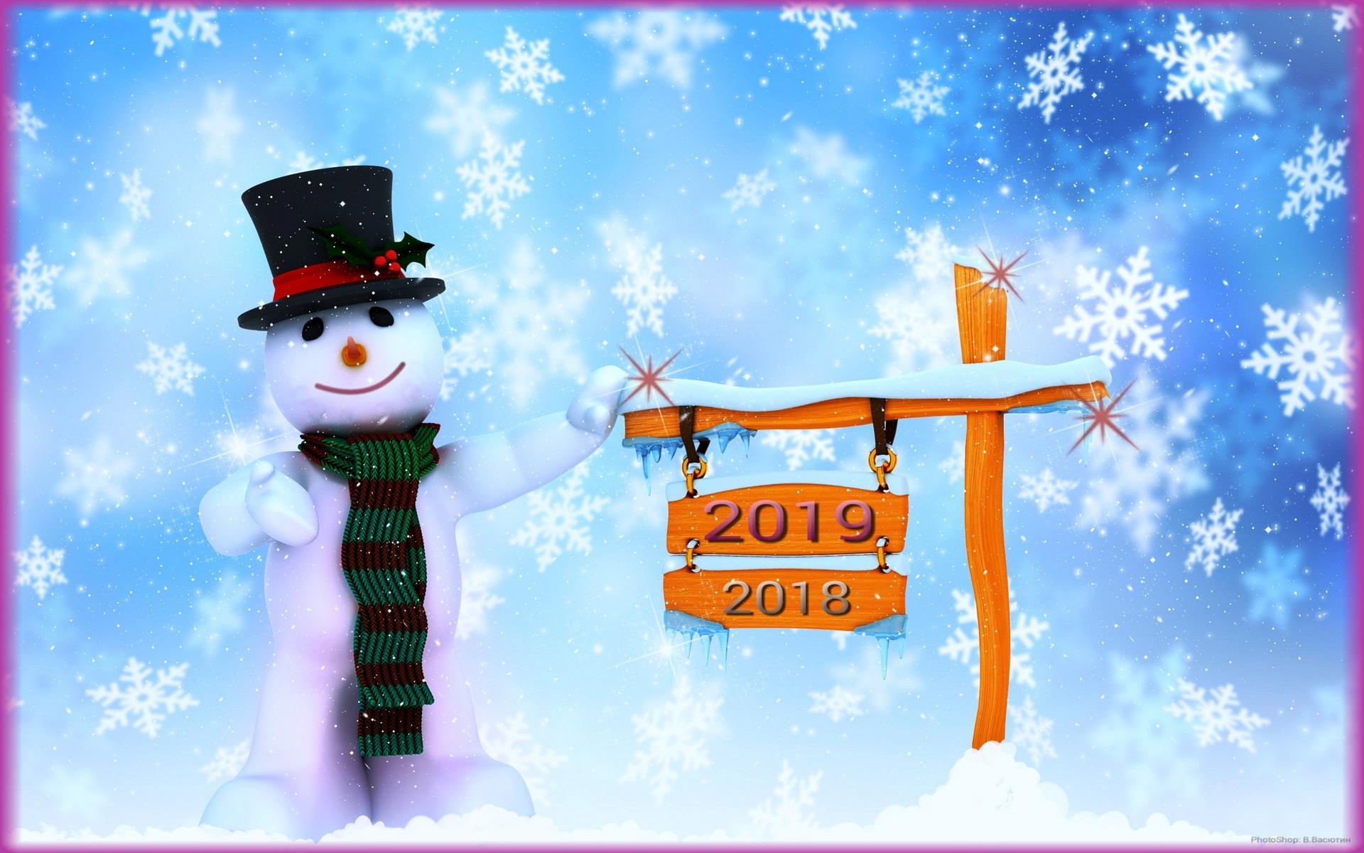 новогоднее, настроение, снеговик