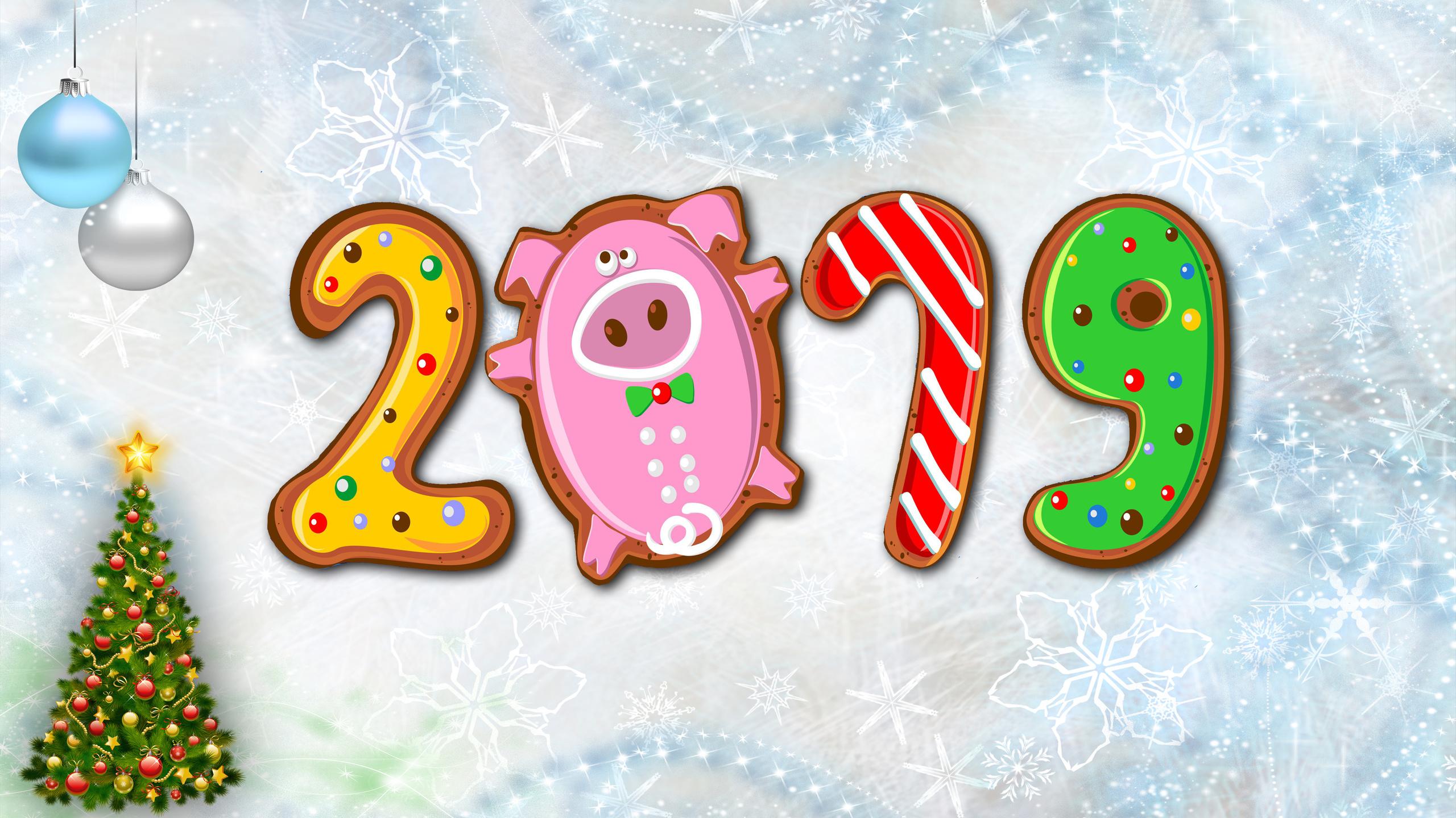 Получил права, чудесного нового года картинки 2019