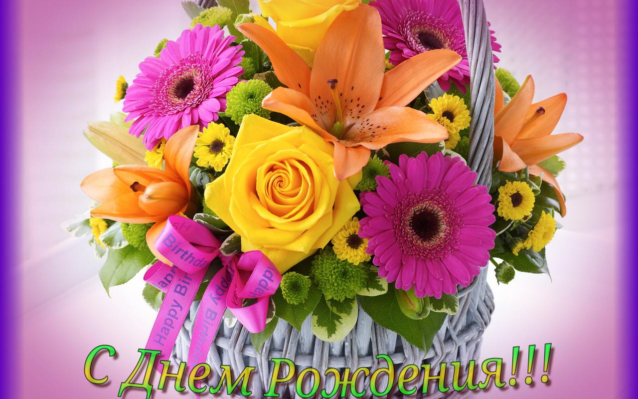 матрена и цветочек поздравления на день рождения больше всего