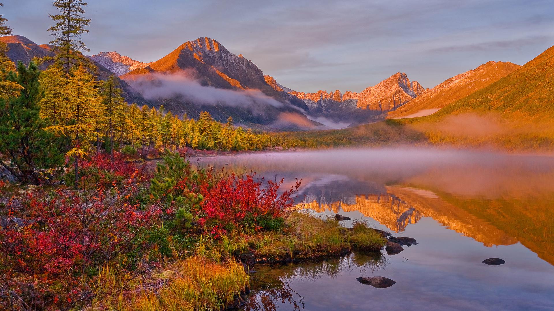 осень, облака, пейзаж, горы, природа, туман, озеро, невидимка, растительность, владимир рябков, колыма