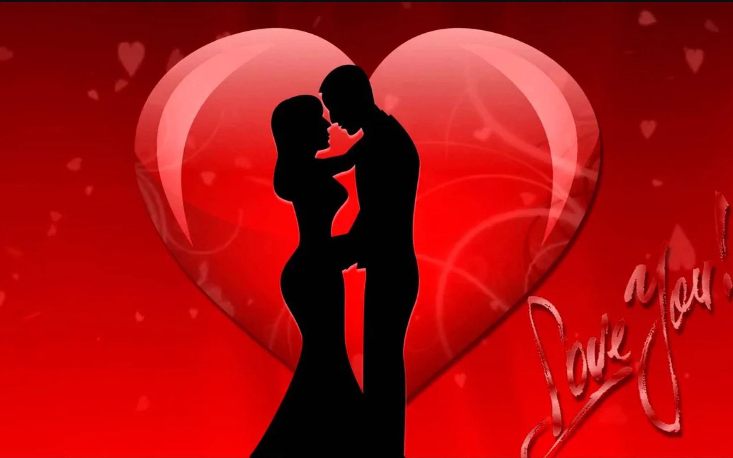любовь, он, она, сердечко, love you