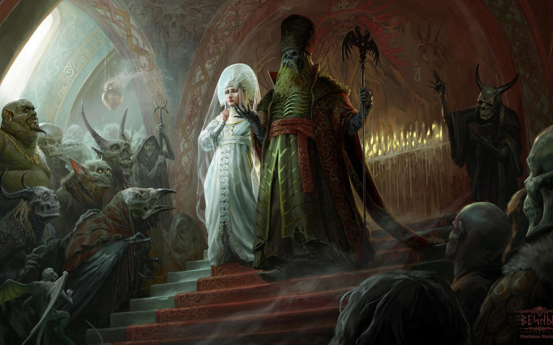 темное фэнтези, fantasy, sherbakov stanislav, горько