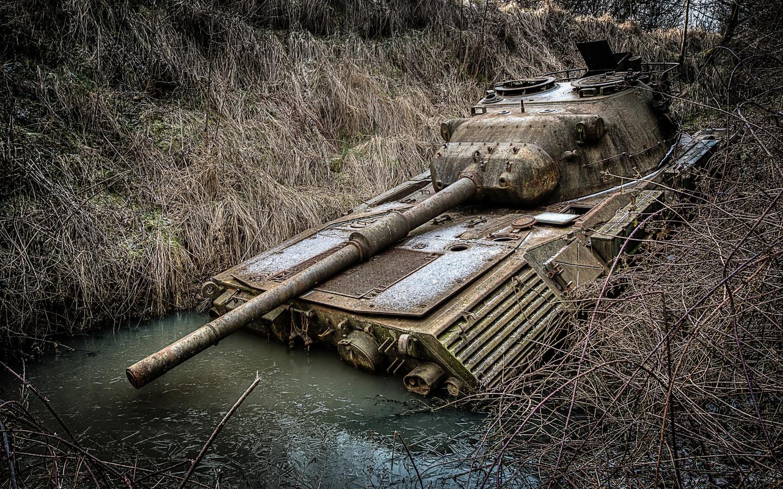овраг, танк, лом