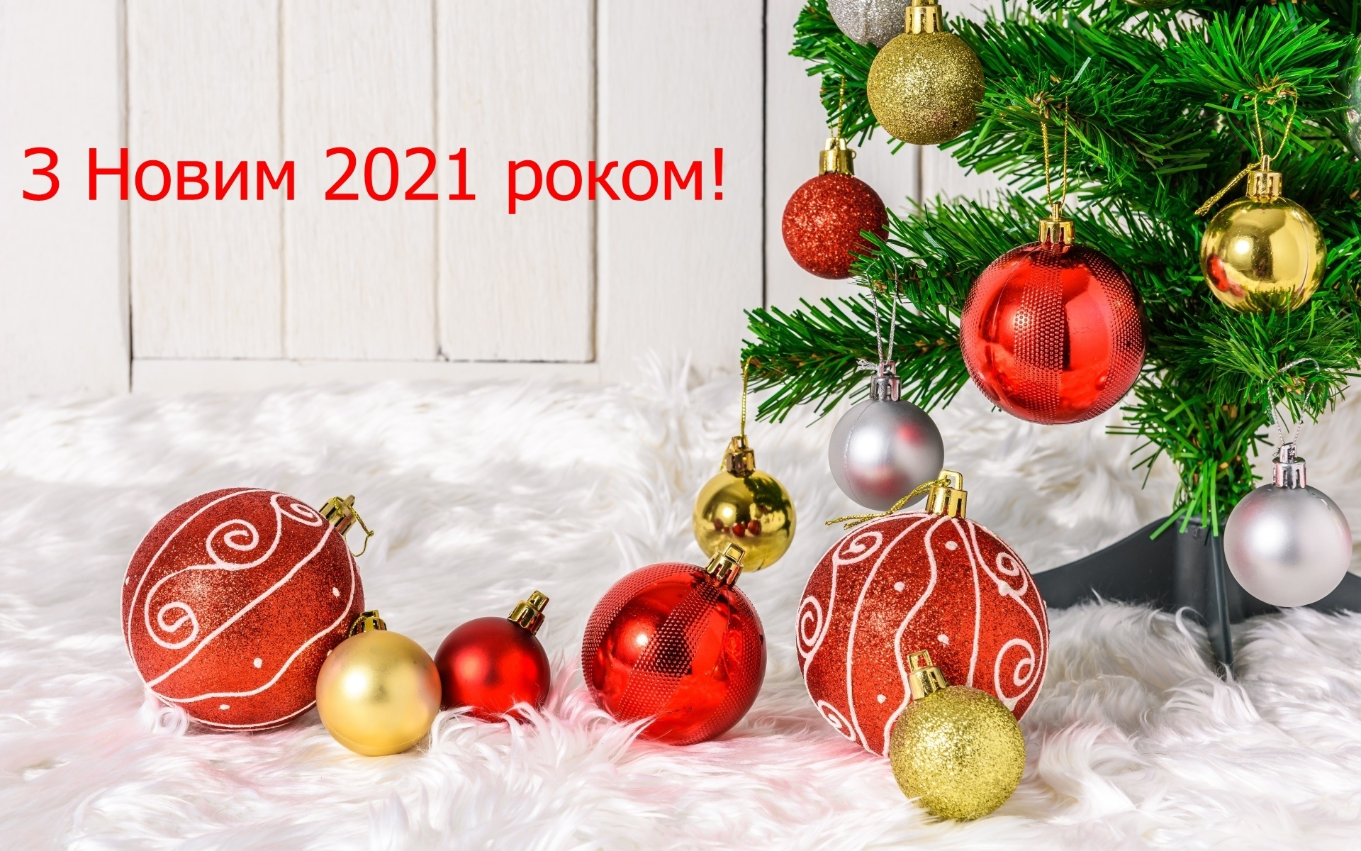 новый год, зима