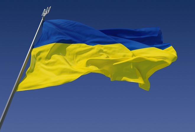 заставка на рабочий стол украина - фото 10