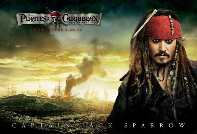 Море джек воробей пираты карибского