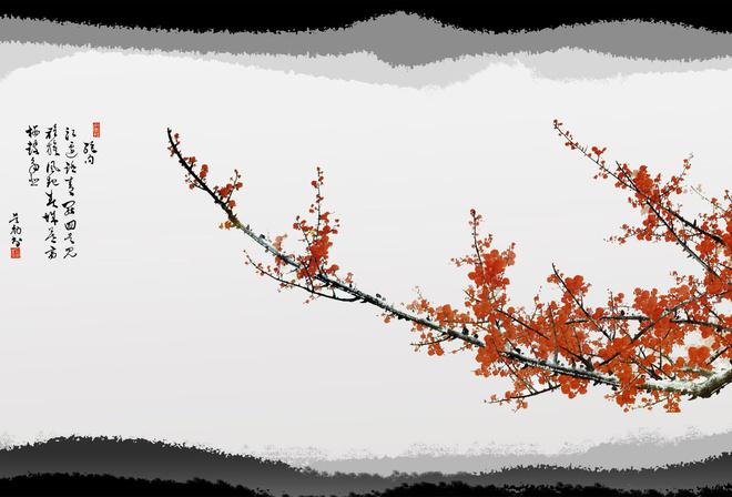 Обои япония иероглиф дерево сакура