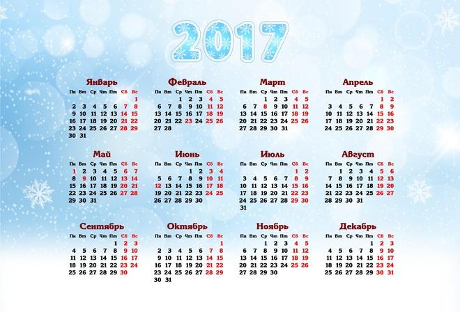Календарь Рабочий Стол
