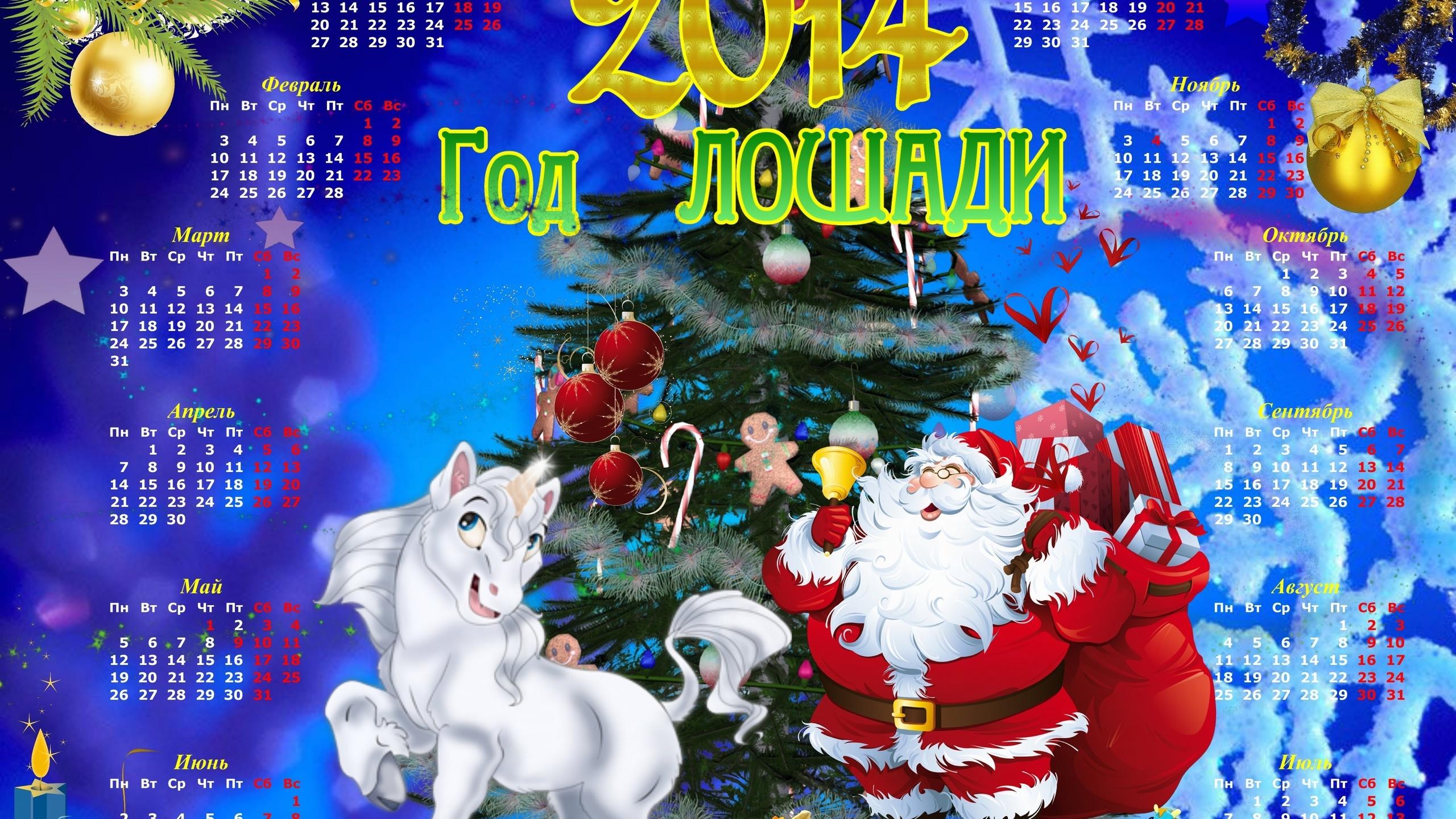 видео картинки с новым годом 2016